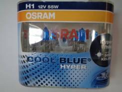 Лампа H1 12-55 P14,5s COOL BLUE Hyper (Eurobox, 2шт) 5000K Osram