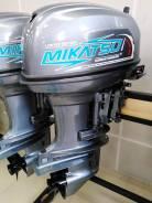 Лодочный мотор Mikatsu M40FHS 2 т. Гарантия 5 лет в Барнауле