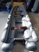 Лодка Allaska 460 Lux ПВХ