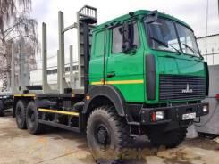 МАЗ-6317F9-565-000 c ГМ Велмаш VM10L74, 2019