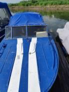 Продам водометный катер Восток (Амур).