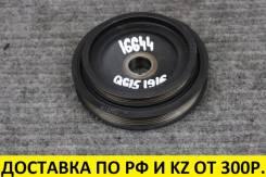 Контрактный шкив коленвала Nissan QG15/QG16/QG18. 6+3PK