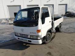 Toyota Dyna. Продам бортовой грузовик DYNA 1.5тонны, 2 800куб. см., 1 500кг., 4x2