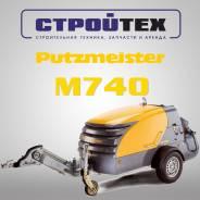 Пневмонагнетатель Putzmeister 740