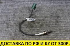 Контрактный кислородный датчик Nissan QG13/QG15/QG16/QG18 4pin