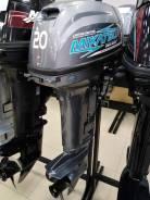 Лодочный мотор Mikatsu M20FHS от дистрибьютора. Гаранитя 10 лет!