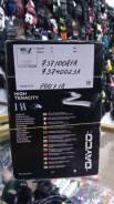 Ремень ГРМ Ducati 73710081A 73740023A Dayco