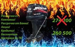 Мотор mercury ME JET 25 ML