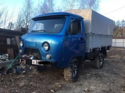 УАЗ-3303. Уаз 3303, 4x4