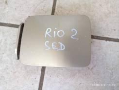 Лючок бензобака KIA RIO 2005-2011 седан