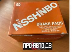 Тормозные колодки nisshinbo pf-1542