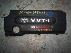 Крышка ДВС декоративная Toyota RAV4 ACA31 2AZFE