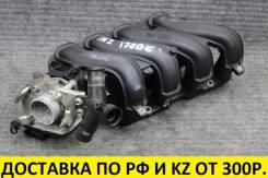Контрактный впускной коллектор (комплект) Toyota 1NZ/2NZ 2mod. Электро