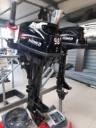 Лодочный мотор Hidea 9.8FHS