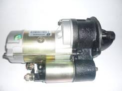 Новый Стартер Q3252 для Foton-1049 Гарантия 6 мес