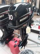 Лодочный мотор Hidea 30 FES
