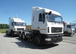 МАЗ. Продается седельный тягач маз 6430С9-520-021, 12 000куб. см., 15 900кг., 6x4