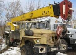 Урал, 1999