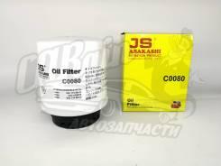 Масляный фильтр C0080 JS Asakashi (Япония)