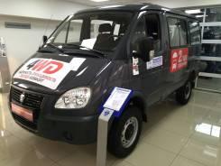 ГАЗ 2217 Баргузин. Продажа Баргузина 4*4 от Официального Дилера, 7 мест