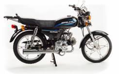 Motoland Alpha 50