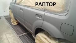Кузовной ремонт, покраска авто в раптор