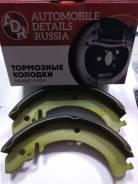 Колодки тормозные барабанные ВАЗ 2101-07 (к-т 4шт)