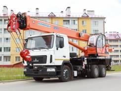 Ивановец КС-3577-3, 2020