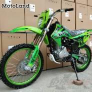 Motoland XR 250 Lite. 250куб. см., исправен, без птс, без пробега. Под заказ