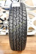 Maxxis Bravo AT-771, 205/70 R15