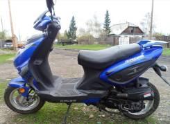 Motolife 50 В Разбор
