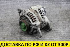 Контрактный генератор Mazda FS/FP/FE/T8/K8/B5/B6/Z5 2pin (L/S)