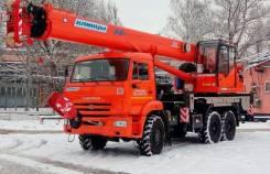 КС 55729-5К-3 автокран 32т. (КАМАЗ-43118) ОВОИД, 2020