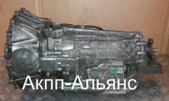 АКПП 1058000009 ZF5HP24 Ягуар XK, XJ, XK8 4.0 л. 284 л. с. Кредит