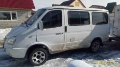 ГАЗ 2217 Баргузин. Продам соболь баргузин, 6 мест