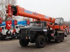 Клинцы КС-55713-3К-4В, 2020