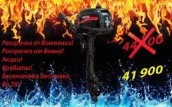 HDX. 5,00л.с., 2-тактный, бензиновый, нога S (381 мм), 2020 год