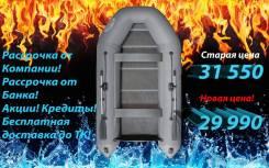 Надувная лодка flinc FT360L