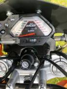 Racer Enduro RC150-GY, 2016