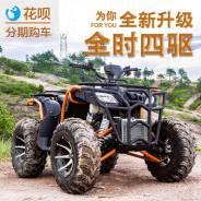 Квадроцикл 4WD Big Bull Quad Bike 250кубов NDV-44050