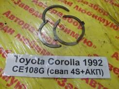 Полукольца Toyota Corolla Toyota Corolla 1992