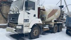 Продаётся грузовик HOWO на запчасти