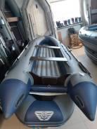 Лодка ПВХ Флагман-420 IGLA НДНД