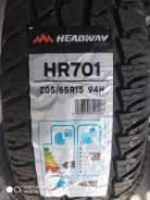 Horizon HR601