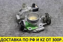 Контрактная дроссельная заслонка Mazda B6/B5 1.6/1.8. Механическая