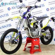 Avantis Enduro 250 21/18 172 FMM Design HS, 2020