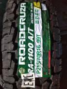 Roadcruza RA1100, 215/70R16
