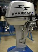 Лодочный мотор Sharmax SM 9.8 FHS в Барнауле от дистрибьютора