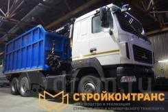 Майкопский машиностроительный завод Майман-110S, 2020