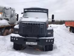 Урал 3255, 2017